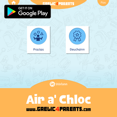 Air A Chloc Android2